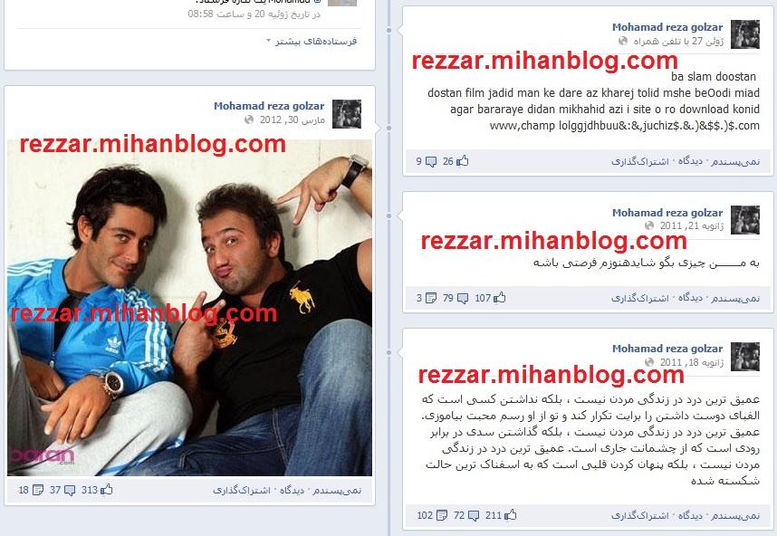 http://rezzar.persiangig.com/1392/Mordad-92/page2-golzar.jpg