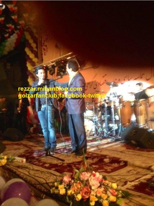 رضا گلزار و بهمن هاشمی در کنسرت انفرادی ریزار در سیرجان