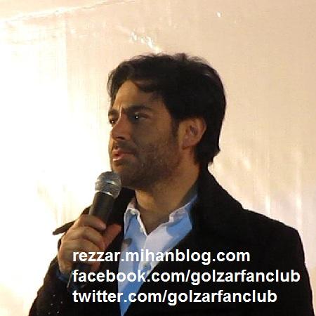 محمدرضا گلزار در یزد