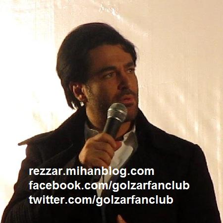محمدرضا گلزار در شهر یزد