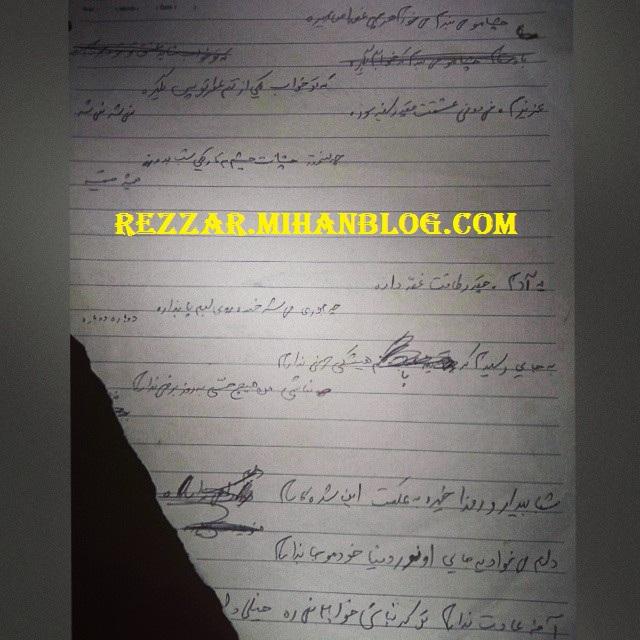 متن ترانه روز برفی مرتضی پاشایی و محمدرضا گلزار