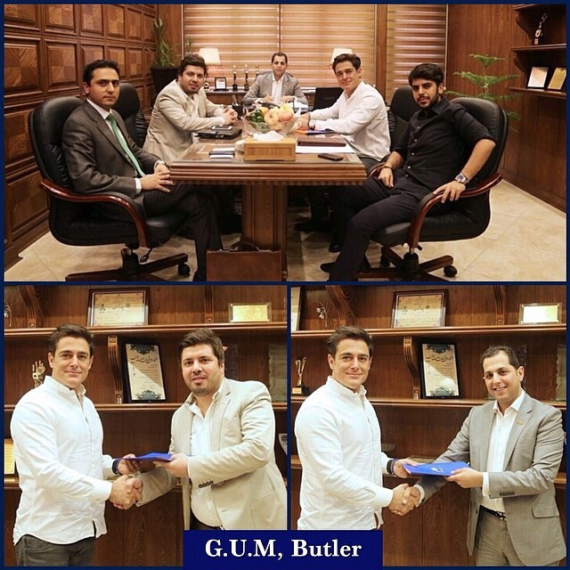 محمدرضا گلزار و شرکت G.U.M